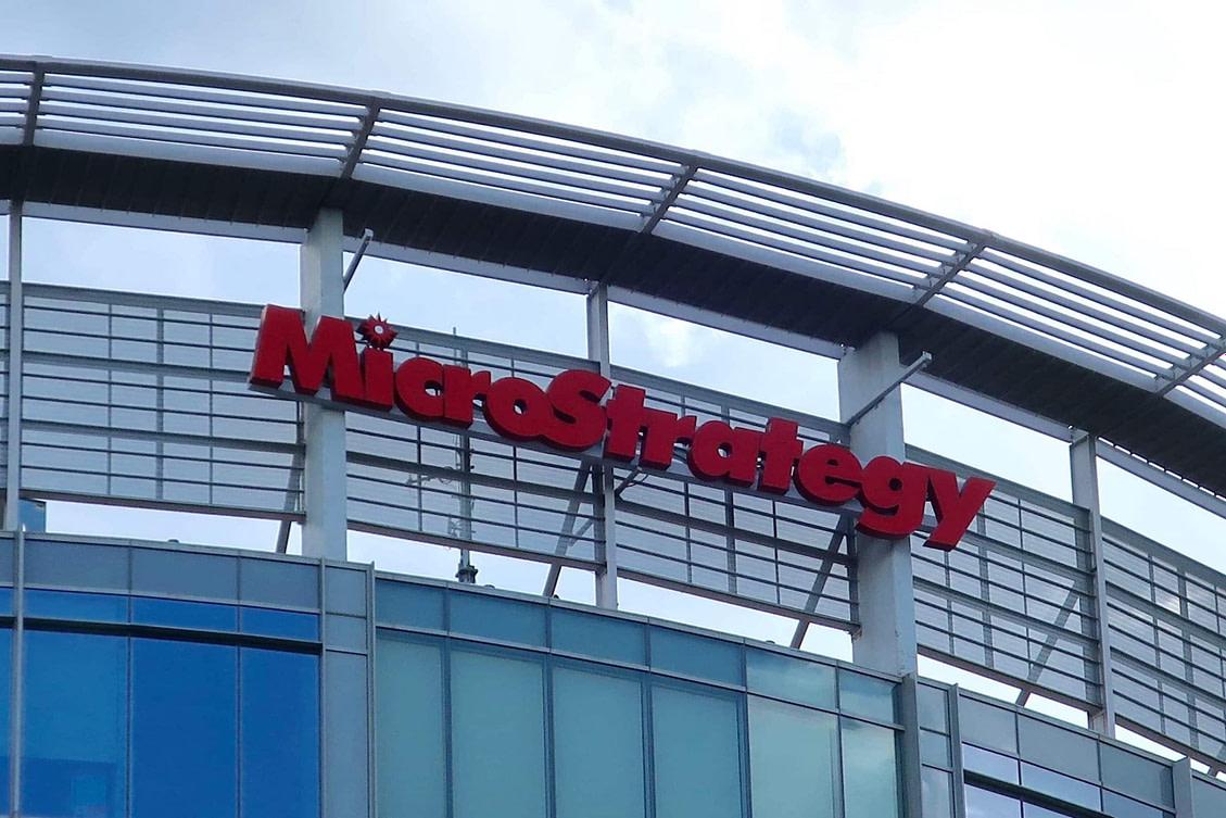 Здание компании MicroStrategy
